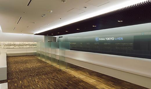 メンズヘルスクリニック東京のエントランス